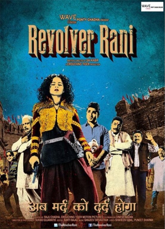 14apr revolverranimusic 01 Revolver Rani Music Review