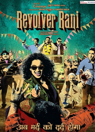 14apr revolverranimusic 02 Revolver Rani Music Review