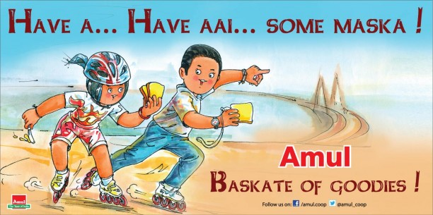 14may_Amul-HawaaHawaai