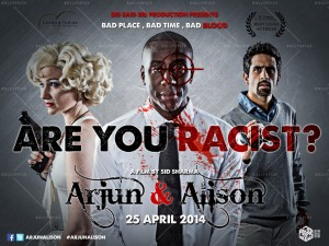 14may ArjunAlison PositiveResponse 300x225 British Revenge Thriller ARJUN & ALISON receives hugely positive public response in cinemas