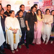 14may BobbyJasoosTrailerLaunch23 185x185 Bobby Jasoos Trailer, Synopsis and more!