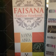 14may_FaisanaWeekend04