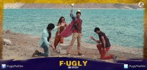 14may Fugly VideoContest 300x143 Be a part of the ground breaking 'Fugly' experience!
