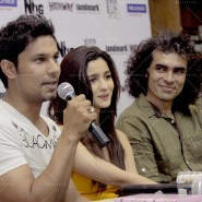 14may HighwayDVDlaunch20 185x185 Imtiaz Ali, Alia Bhatt & Randeep Hooda at the HIGHWAY DVD launch