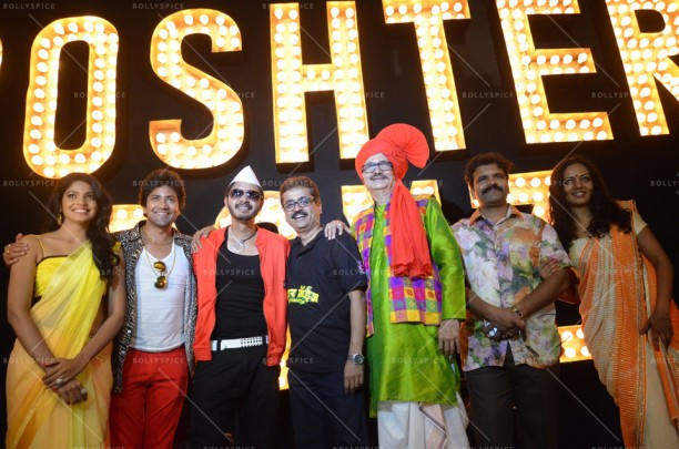 14may Shreyas PoshterBoys04 612x405 Shreyas Talpade to feature in an item song for the movie POSHTER BOYZ