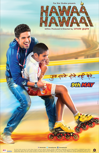 14may hawahawaaimovie Hawaa Hawaai Movie Review