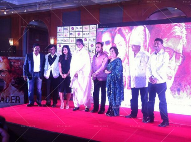 14may leaderfirstlook 02 612x456 Amitabh Bachchan reveals First Look of the film LEADER