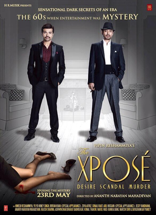 14may thexposereview The Xpose Movie Review