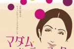 English Vinglish JAPAN_poster