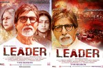 LEADER MOVIE POSTER