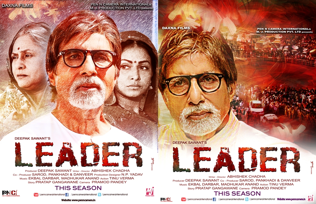 LEADER MOVIE POSTER Mr Amitabh Bachchan to unveil the first look of Deepak Sawant's LEADER on 4th May 2014