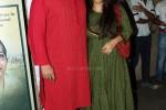 Siddharth Roy Kapoor & Vidya Balan