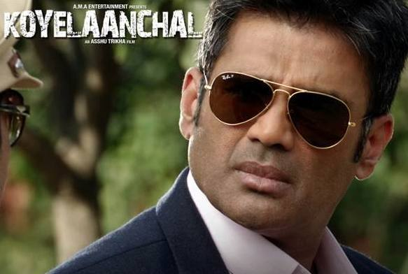 sunielshetty1 Suniel Shetty assured of good appreciation with Koyelaanchal