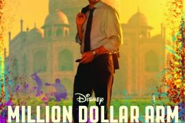 14jun-MillionDollarArm