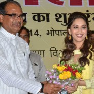 14jun MadhuriMamtaAbhiyaan02 185x185 Madhuri Dixit as UNICEF celebrity advocate launches communication campaign Mamta Abhiyaan