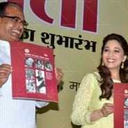 14jun MadhuriMamtaAbhiyaan11 185x185 Madhuri Dixit as UNICEF celebrity advocate launches communication campaign Mamta Abhiyaan