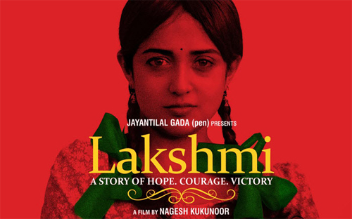 14jun lakshmiinterview 01 Lakshmi premiere at the 16th London Asian Film Festival: Review and Q&A