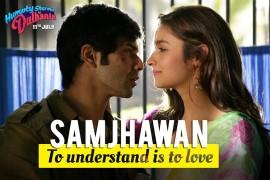 Samjhawan