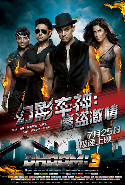 dhoom3china