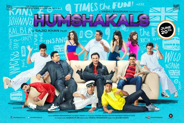 humshakals US and Canada Readers! Win Humshakals CDs!