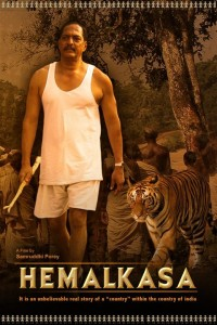 14jul Hemalkasa 200x300 LIFF Special Movie Review: Hemalkasa