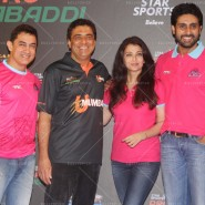 14jul ProKabbadiOpening48 185x185 Opening ceremony of Pro Kabaddi League