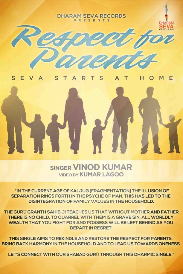14jul RespectYourParents Poster02 612x918 Dharam Seva Records releases new track Respect For Parents   Seva Starts At Home