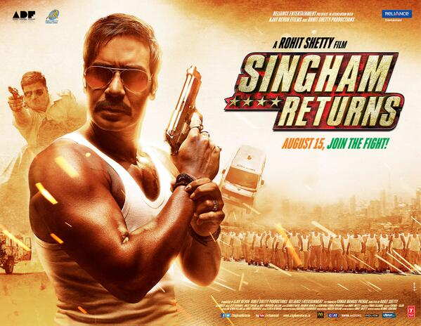 singhamreturnsposter03 Sneak Peek: Singham Returns Posters not 1 but 6!