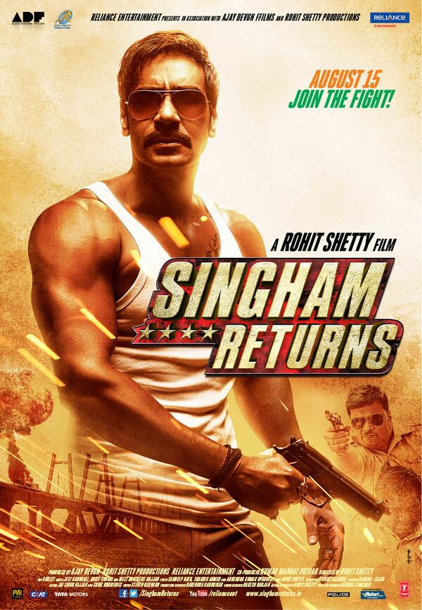 singhamreturnsposter04 Sneak Peek: Singham Returns Posters not 1 but 6!