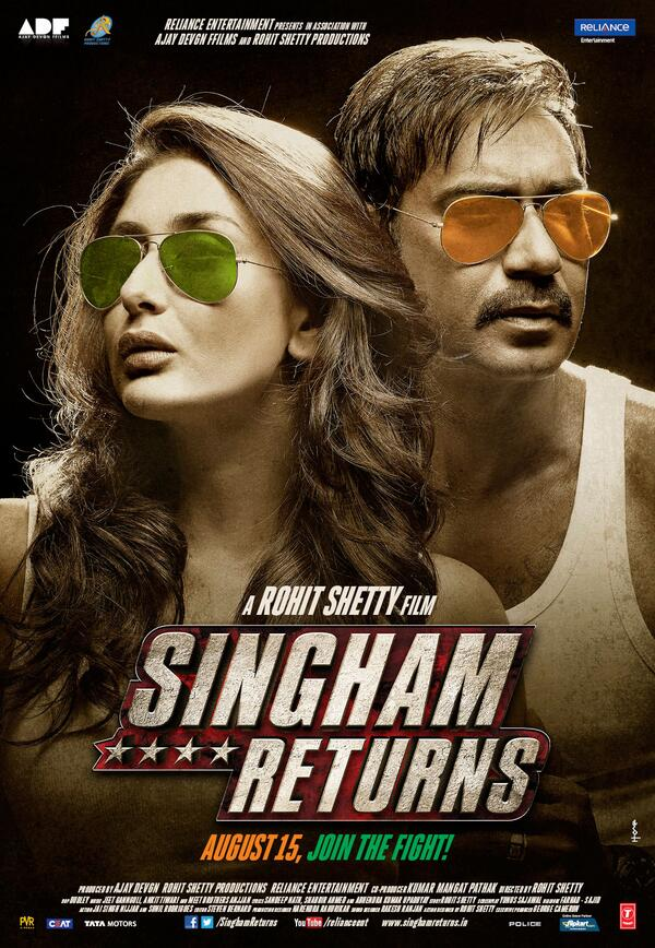 singhamreturnsposter05 Sneak Peek: Singham Returns Posters not 1 but 6!