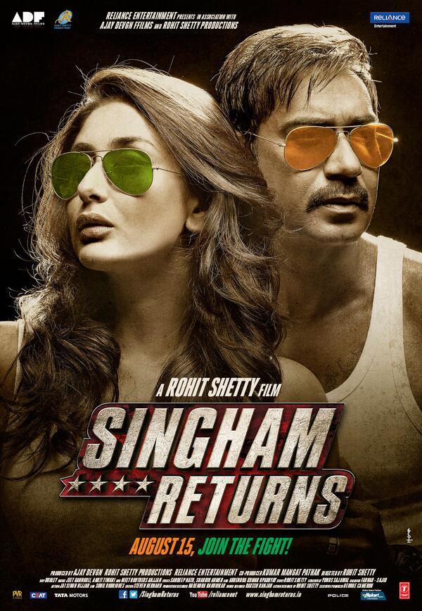 singhamreturnsposter05 Sneak Peek: Singham Returns Posters not 1 but 6!