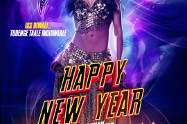 14aug_HNY-Posters04
