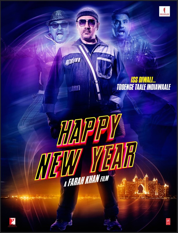 14aug_HappyNewYear-Poster06