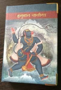 hanuman chalisa shekhar book