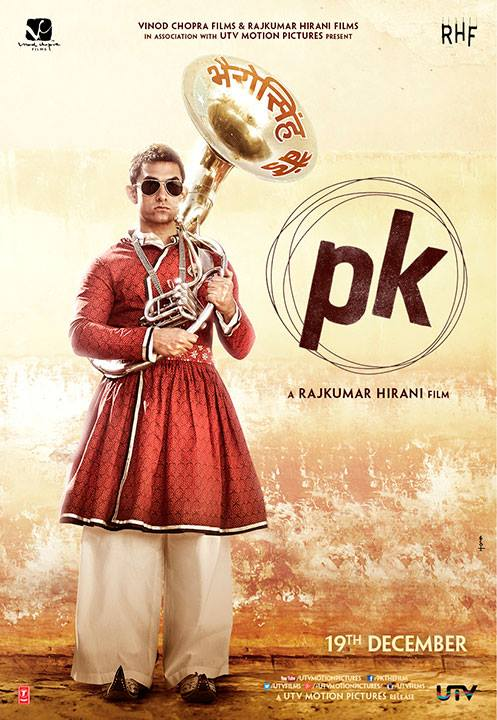 pkposter2