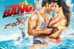 14sep_BangBang-Poster02