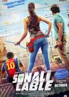 14sep_SonaliCable-Poster01