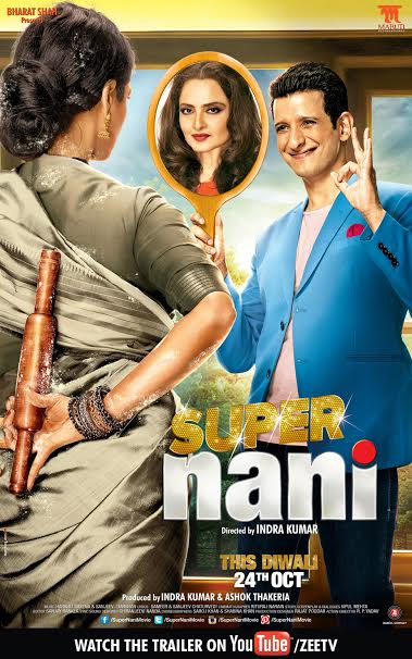 14sep_Super Nani first look poster