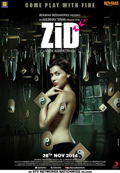 14oct_Zid Official Poster