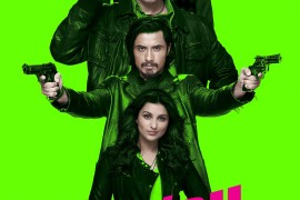 Kill Dil - Vertical