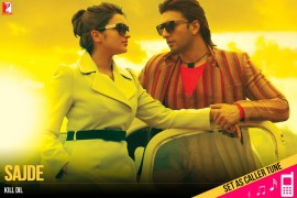 sajde-killdil