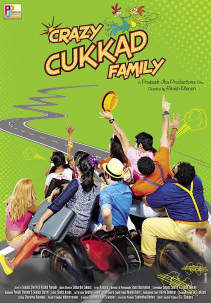 14nov_CRAZY CUKKAD FAMILY poster 1