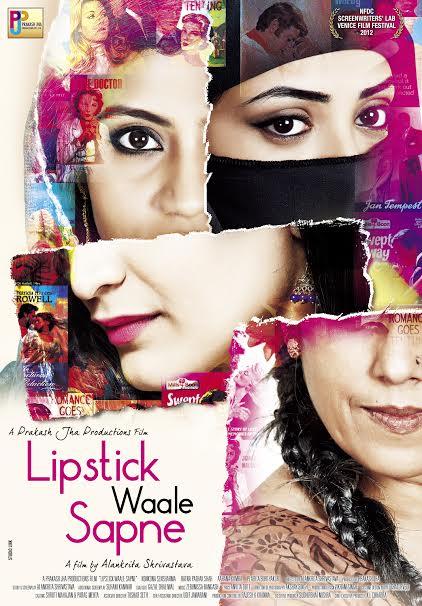 14nov_LIPSTICK WAALE SAPNE poster 1