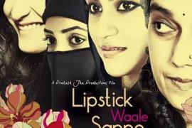 14nov_LIPSTICK WAALE SAPNE poster 2