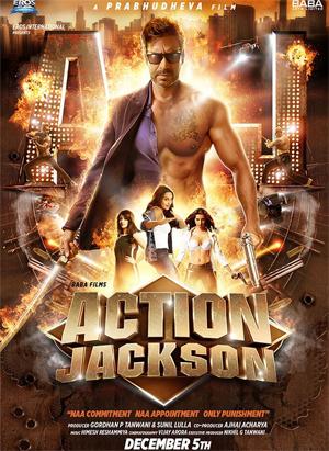14nov_actionjacksonmusic