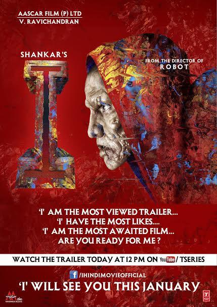 14dec_Shankar I
