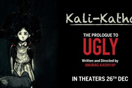 14dec_UGLY-PrologueVideo