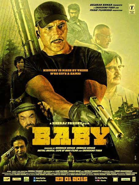 Baby Poster New