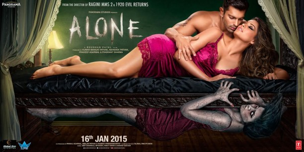 15jan_Alone Poster