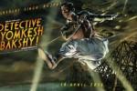 15jan_Detective Byomkesh Bakshy poster